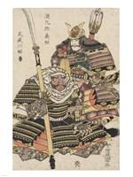 Samurai Warriors - various sizes