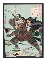 Battle of the Samurai Fine Art Print