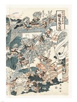 Samurai Battle III Framed Print