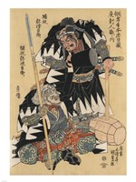 Samurai Warriors Fine Art Print