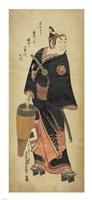 Samurai In Black Framed Print