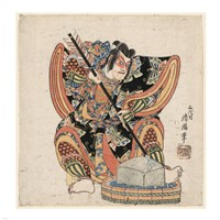 Samurai Sharpening His Weapon Fine Art Print