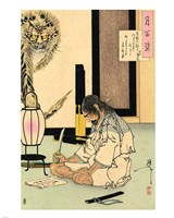 Akashi Gidayu writing his death poem before comitting Seppuku Fine Art Print