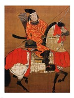 Ashikaga Yoshihisa Samurai Framed Print