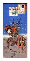 Kajiwara Genda Kagesue for Umegae - various sizes