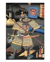 Kuniyoshi 6 Select Heroes - various sizes, FulcrumGallery.com brand