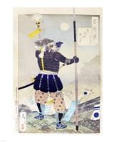 Samurai General - various sizes