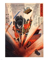 The suicide of Morozumi Masakiyo Fine Art Print