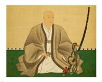 Yamana toyokuni - various sizes