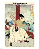 Yoshitoshi Fujiwara no Hidesato Fine Art Print