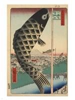 Koi Kites Framed Print