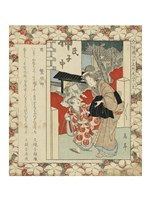 Washi Myojin - various sizes, FulcrumGallery.com brand