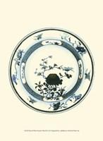 "Blue & White Porcelain Plate III - 10"" x 13"""
