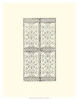 "B&W Wrought Iron Gate VIII - 16"" x 20"" - $15.49"
