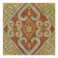 """Turkish Spice II by Chariklia Zarris - 20"""" x 20"""", FulcrumGallery.com brand"""