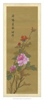 Oriental Floral Scroll II Fine Art Print