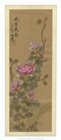 Oriental Floral Scroll III Fine Art Print