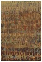 """Earthen Language II by Norman Wyatt Jr. - 13"""" x 37"""""""