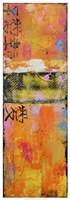 """Shanghai Pop II by Erin Ashley - 13"""" x 37"""""""