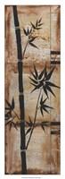 "14"" x 38"" Bamboo Art"