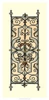 """Printed Wrought Iron Panels II by Vision Studio - 20"""" x 41"""""""
