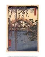 "Precincts of the Tenjin Shrine at Kameido, 1856 by Ando Hiroshige, 1856 - 11"" x 14"""