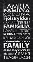Family in Different Languages by Veruca Salt - various sizes - $28.99