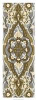 "Palladium Tapestry II by Chariklia Zarris - 14"" x 38"", FulcrumGallery.com brand"