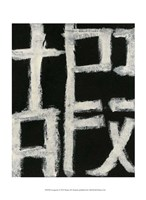 """Longevity by Renee Stramel - 10"""" x 13"""""""