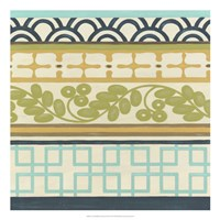 Non-Embellished Geometric Frieze II Fine Art Print