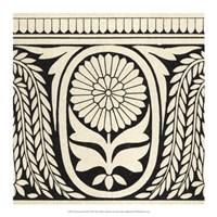 "Ornamental Tile Motif VIII by Vision Studio - 17"" x 17"""