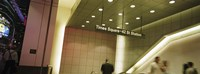 """USA, New York State, New York City, Times Square, Low angle view of a subway station by Panoramic Images - 36"""" x 12"""""""