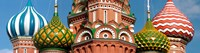 Mid section view of a cathedral, St. Basil's Cathedral, Red Square, Moscow, Russia Fine Art Print