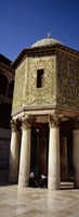 """Two people sitting in a mosque, Umayyad Mosque, Damascus, Syria by Panoramic Images - 9"""" x 27"""", FulcrumGallery.com brand"""