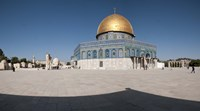 """Town square, Dome Of the Rock, Temple Mount, Jerusalem, Israel by Panoramic Images - 27"""" x 9"""""""