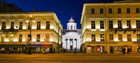 """Buildings in a city lit up at night, Nevskiy Prospekt, St. Petersburg, Russia by Panoramic Images - 27"""" x 9"""", FulcrumGallery.com brand"""