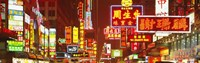 "Downtown Hong Kong at Night, China by Panoramic Images - 36"" x 12"", FulcrumGallery.com brand"