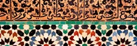 Close-up of design on a wall, Ben Youssef Medrassa, Marrakesh, Morocco Fine Art Print