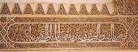 Close-up of carvings of Arabic script in a palace, Court Of Lions, Alhambra, Granada, Andalusia, Spain Fine Art Print