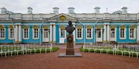 """Facade of a palace, Tsarskoe Selo, Catherine Palace, St. Petersburg, Russia by Panoramic Images - 36"""" x 12"""""""