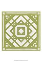 "Modern Quilt VIII by June Erica Vess - 13"" x 19"", FulcrumGallery.com brand"