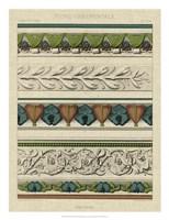 "Panel Ornamentale II by Vision Studio - 20"" x 26"""
