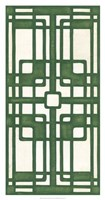 Non-Embellished Emerald Deco Panel I Fine Art Print