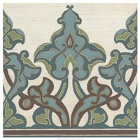 Non-Embellished Persian Frieze II Fine Art Print