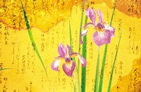 Oriental batik style purple bearded iris and green leaves on mottled gold background Fine Art Print