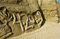 """Rock Carvings II by Panoramic Images - 24"""" x 16"""""""