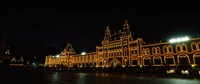 "Red Square at Night, Moscow, Russia by Panoramic Images - 21"" x 9"""
