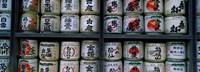 "Stack of jars on racks, Tsurugaoka Hachiman Shrine, Kamakura, Kanagawa Prefecture, Kanto Region, Japan by Panoramic Images - 25"" x 9"", FulcrumGallery.com brand"