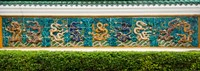 "Dragon frieze outside a building, Singapore Chinese Chamber of Commerce and Industry, Singapore by Panoramic Images - 34"" x 12"", FulcrumGallery.com brand"