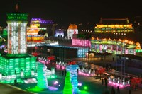 Harbin International Ice and Snow Sculpture Festival, Harbin, Heilungkiang Province, China by Panoramic Images - various sizes